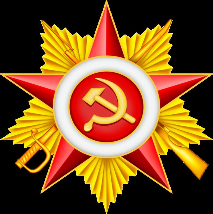 soviet russia logo